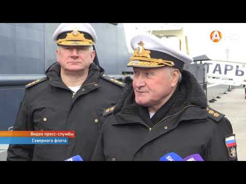 Главнокомандующий ВМФ России Владимир Королев посетил Северный флот с рабочей поездкой HD720