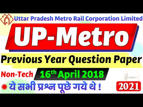 UP-Metro LMRC Previous Year Question Paper | Non-Technical | Current Affairs Questions For 2021 |#1