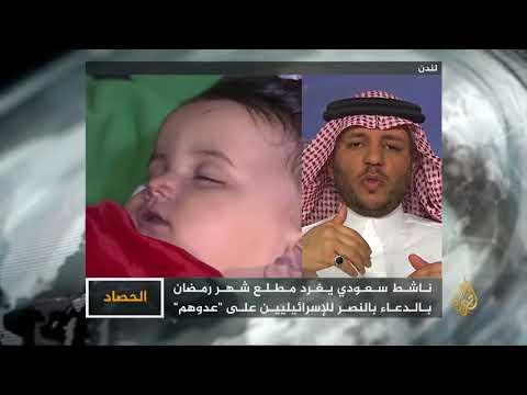 الحصاد- السعودية والإمارات.. هرولة نحو إسرائيل  - نشر قبل 17 دقيقة