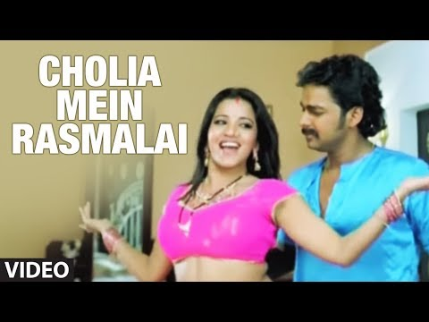 Cholia Mein Rasmalai-Censor Cut (Bhojpuri Video Song)Feat. Monalisa