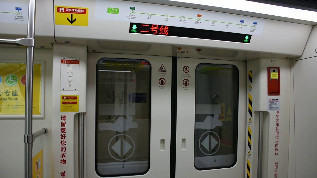 廣州地鐵7號線(往大學城南)行車片段 Guangzhou Metro Line 7(to Higher Education Mega Center South) - YouTube