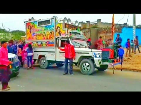 आतंक मचा रखा है इसने !! Sonu Dj Sound Gudli | FULL HD | Dj Pickup Dancing | Dj MoHAN Ajmer