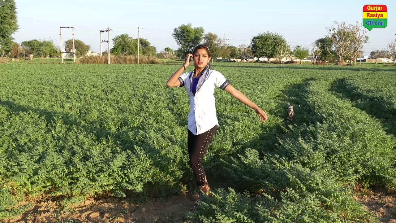 इस लड़की ने किया चने के खेत में धमाकेदार देहाती डांस || Metar Pyar ko || Ajeet Katara Rasiya