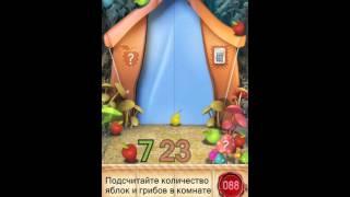 88 уровень - 100 Doors Seasons 2 (100 Дверей Сезоны 2) прохождение