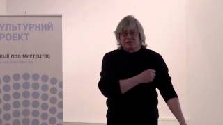 Лекция Алексея Босенко о современном искусстве