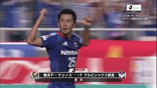 Sat,Sep 17th,2016 NISSAN Stadium 2016 MEIJI YASUDA J1 League 2nd St...