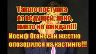 Дом 2 Новости 25 Мая 2019 (25.05.2019)