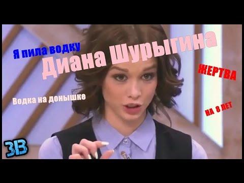 Новое шоу с шурыгиной на канале малахова видео смотреть онлайн