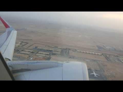 FLY IN RIYADH