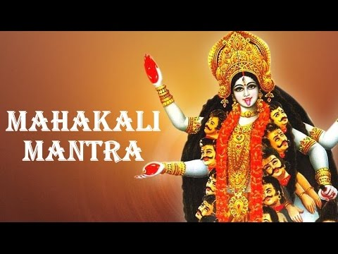 MAHAKALI MANTRA : VERY POWERFUL TO OVERCOME HARDSHIPS!