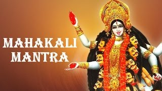 MAHAKALI MANTRA : VERY POWERFUL TO OVERCOME HARDSHIPS!