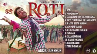 roti-gurdas-mann-full-audio-jukebox-speed-records