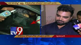 Anchor Pradeep accepts mistake over drunk & drive case - TV9 NOW