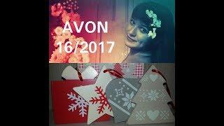 НЕУДАЧНЫЙ ЗАКАЗ AVON 16/2017