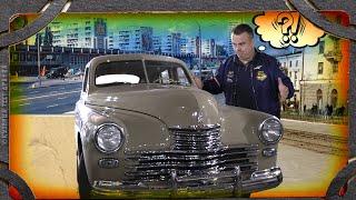 Автомобиль Победа ГАЗ М20.  Реставрация за 34 дня.