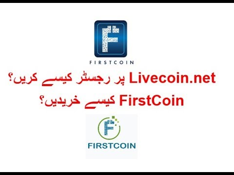 How to register on Livecoin.net and Buy FirstCoins URDU/HINDI