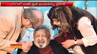 Nobel Prize-Winning Author VS Naipaul Dies Aged 85 || Raj News Telugu