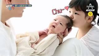 [아빠본색 예고] 행복 폴폴~도성수 부부의 신생아 기념 촬영기