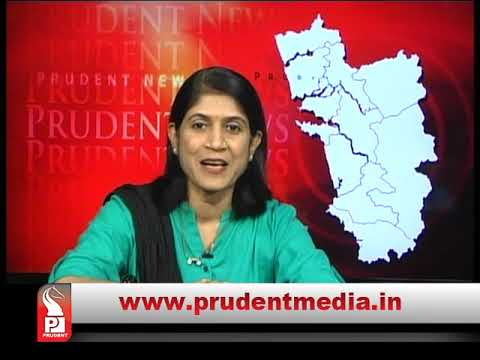 Prudent Media Konkani News 11 Nov 18 part 1