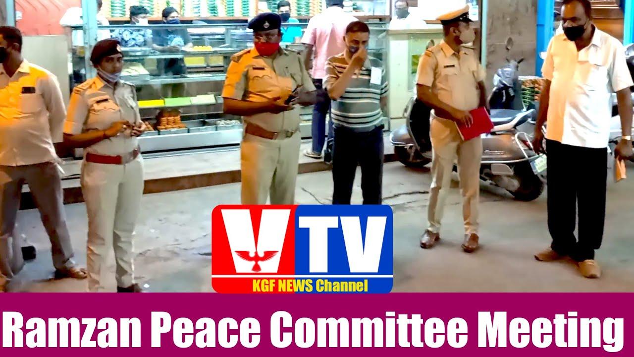 KGF VTV NEWS-Ramzan Peace Committee Meeting-12 CORONA +(Ve) -Police Fine for MASK- Ambedkar Park