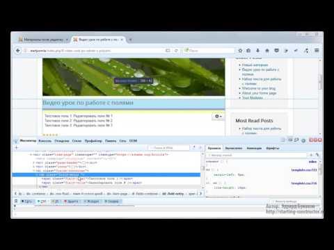 Оформление дополнительных полей Joomla с помощью Css-классов