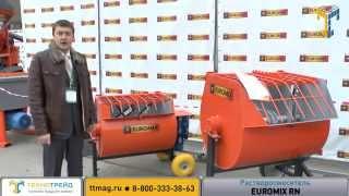 видео Растворомешалки РМ-350 РМ-500 РМ-750 РМ-2000