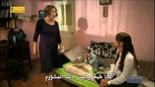 Repeat youtube video المسلسل التركي ليلى [ الموسم الرابع ] - الحلقة 5 (مترجمة للعربية)