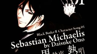【Sebastian Michaelis - Aru Shitsuji no Nichijou 】 thumbnail