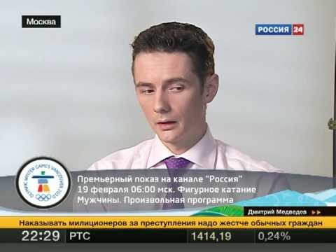 Вести.Ru: Прокуратура...