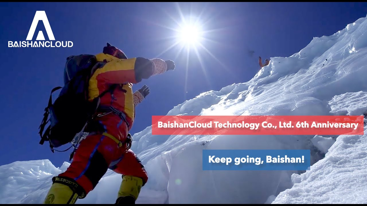 Baishan CEO, Huo Tao's Vision on the 6th Anniversary