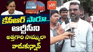 RTC Employee Sensational Comments On Telangana CM KCR | TSRTC | Bus Bhavan, Hyderabad | YOYO TV