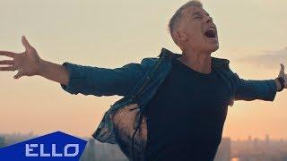 Олег Газманов - На закате плачет Мачо / ПРЕМЬЕРА 6+