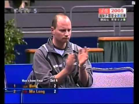 2005 ma long vs timo boll 2