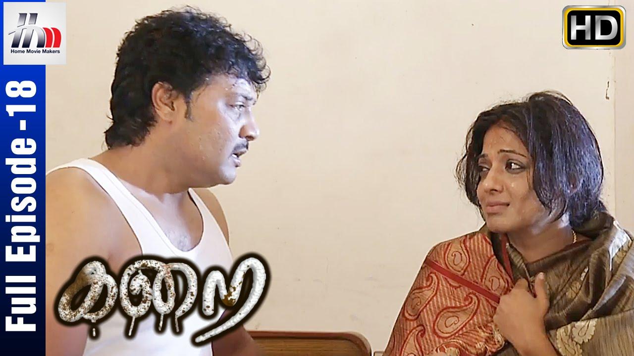Karai Tamil Serial | Karai Full Episode 18 | Sanjeev | Reshma Pasupuleti |  Home Movie Makers