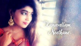 Kanavellam Neethane (Female version) Short cover by Renuga.MK
