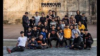 문화비축기지 '모두를 위한 파쿠르(Parkour for ALL)' 워크샵   파쿠르 제너레이션즈 코리아