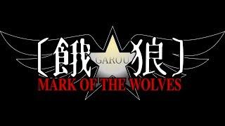 marks of the wolves, terry vs boss grant , kain Thumbnail