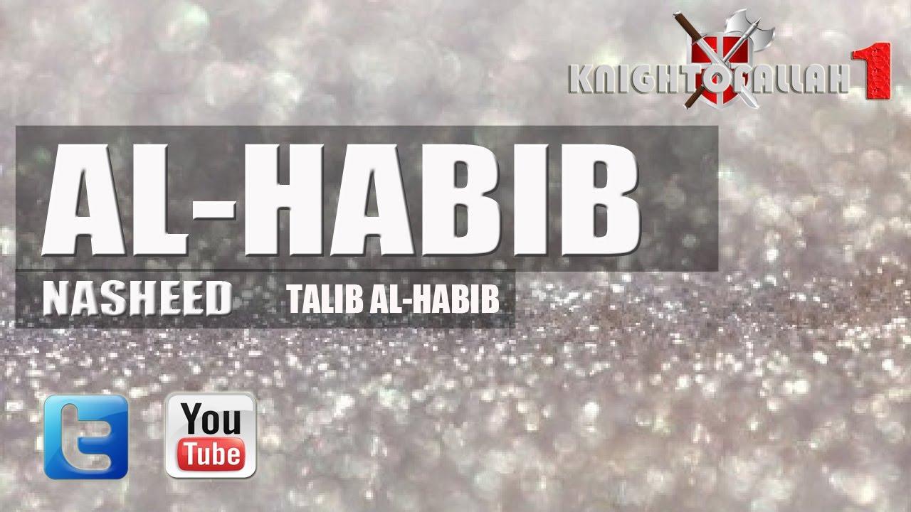 Talib Al Habib – Anasheed - La Ilaha Ila Lah Lyrics ...