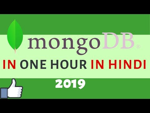 NoSQL & MongoDB in One Video In Hindi 2019 🙏 thumbnail