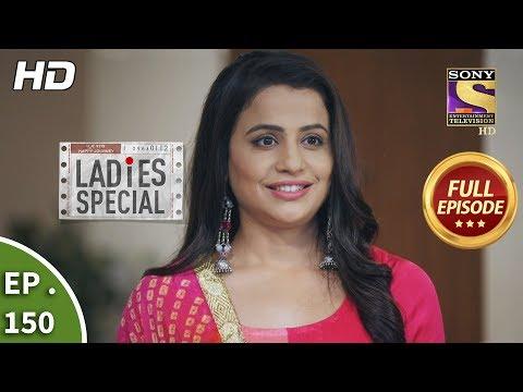 Ladies Special - Ep 150 -  Episode - 24th June 2019