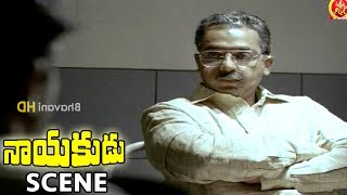 Nassar Arrests Kamal Hassan and Meets Alone in Cell    Nayakudu Movie Scenes