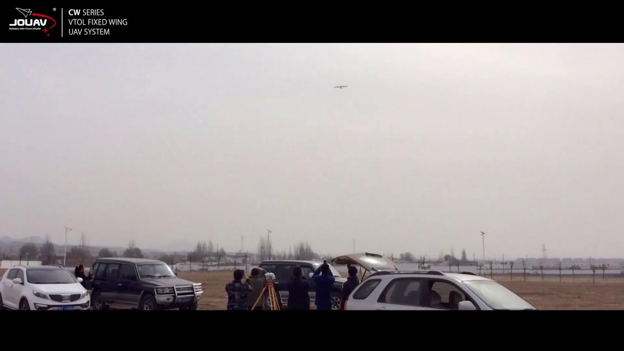 JOUAV VTOL PPK Drone for surveying application