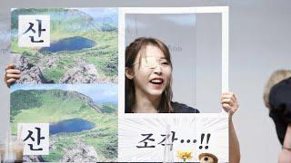 210618 목동방송회관 코바코홀 팬사인회 마마무 문별 직캠