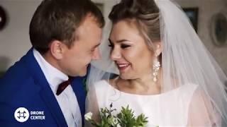 Съёмка свадеб с квадрокоптера