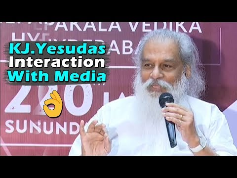 KJ.Yesudas Press Meet | Indian Famous Musician And Playback