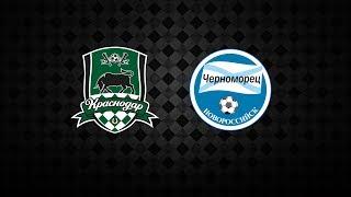 FK Krasnodar vs Chernomorets N. full match
