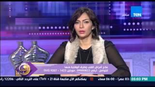"""عسل ابيض - د/حسام منصور يرد على أسباب وأعراض """"تضخم عضلة القلب"""" وعلاجها"""