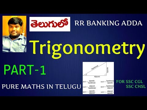 Trigonometry Full Basics In Telugu || Trigonometry Solutions || Part 1 || RR BANKING ADDA