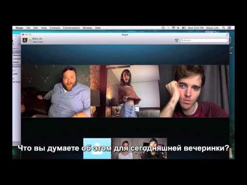 Убрать из друзей - пародия на официальный трейлер