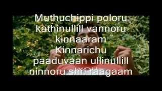 thattathin marayathu lyrics with karaoke